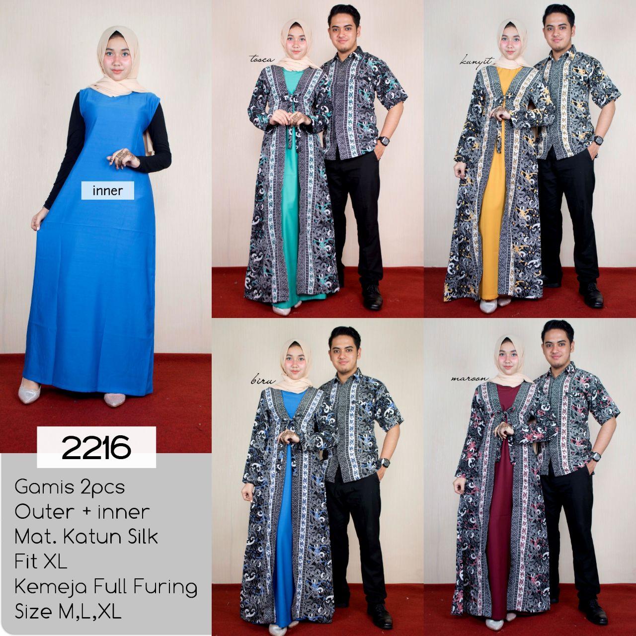 Baju Batik Couple Model Gamis Inner Dan Outer Terbaru T2216
