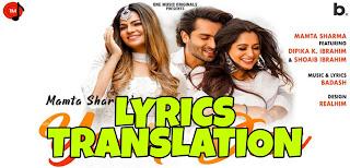 Yaar Dua Lyrics in English | Translation | – Mamta Sharma