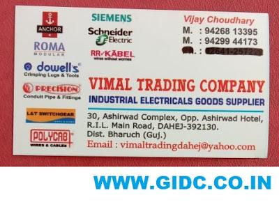 VIMAL TRADING COMPANY - 9426813395 9429944173