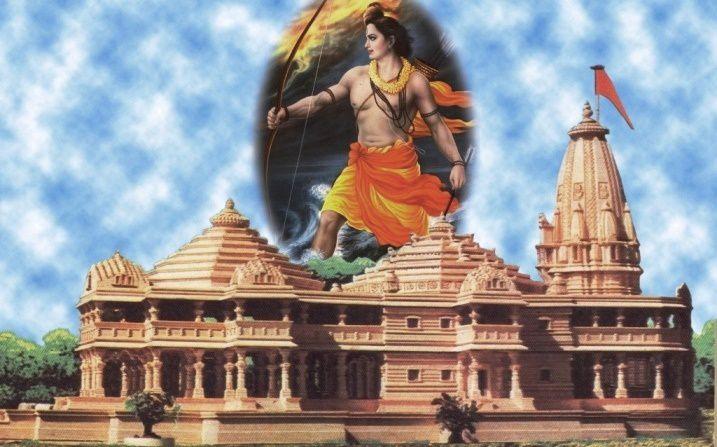 Ram Mandir, Temple