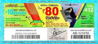 """Keralalotteries.net, """"kerala lottery result 1 3 2020 pournami RN 432"""" 1st March 2020 Result, kerala lottery, kl result, yesterday lottery results, lotteries results, keralalotteries, kerala lottery, keralalotteryresult, kerala lottery result, kerala lottery result live, kerala lottery today, kerala lottery result today, kerala lottery results today, today kerala lottery result,1 3 2020, 1.3.2020, kerala lottery result 1-3-2020, pournami lottery results, kerala lottery result today pournami, pournami lottery result, kerala lottery result pournami today, kerala lottery pournami today result, pournami kerala lottery result, pournami lottery RN 432 results 01-03-2020, pournami lottery RN 432, live pournami lottery RN-432, pournami lottery, 1/3/2020 kerala lottery today result pournami, pournami lottery RN-432 01/03/2020, today pournami lottery result, pournami lottery today result, pournami lottery results today, today kerala lottery result pournami, kerala lottery results today pournami, pournami lottery today, today lottery result pournami, pournami lottery result today, kerala lottery result live, kerala lottery bumper result, kerala lottery result yesterday, kerala lottery result today, kerala online lottery results, kerala lottery draw, kerala lottery results, kerala state lottery today, kerala lottare, kerala lottery result, lottery today, kerala lottery today draw result"""