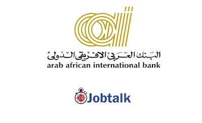 AAIB Egypt Careers | Customer Service Officer