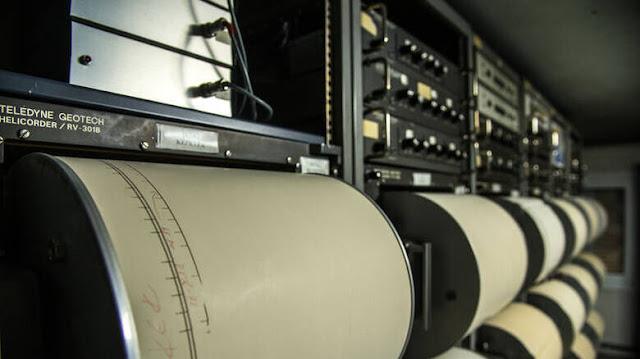 Σεισμός 4,8 Ρίχτερ νότια της Ιθάκης