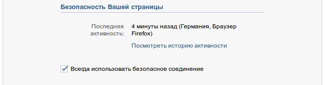 vk https