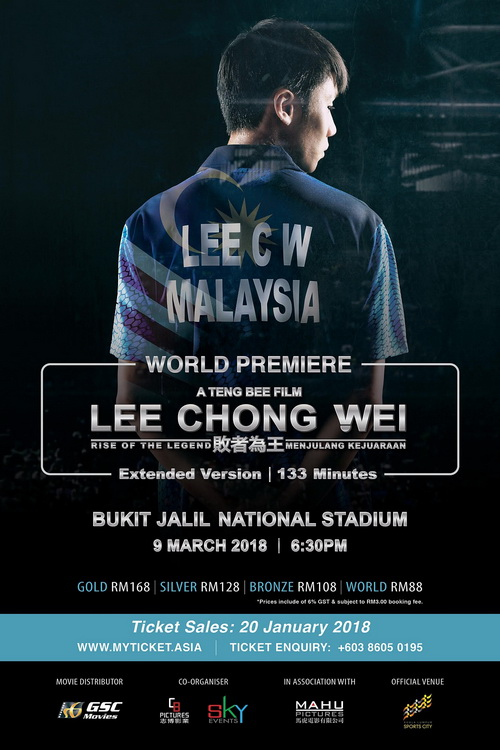 Tayangan Perdana filem Lee Chong Wei 9 March