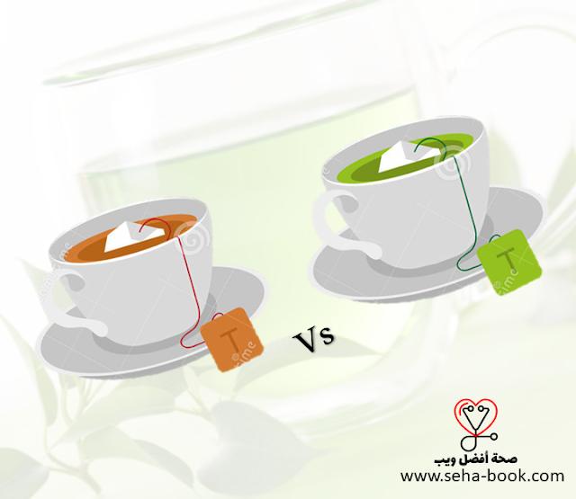 الشاي الأخضر ضد الشاي الأسود: أيهما صحي أكثر؟