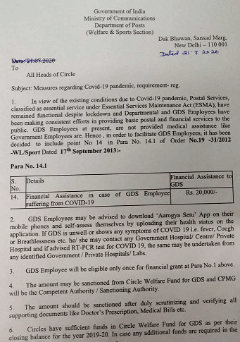 Financial amount 20000/- to GDS employees under Covid 19 measures