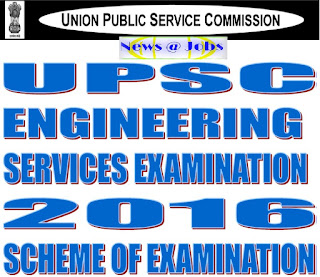 upsc+ese+2016+scheme+of+examination