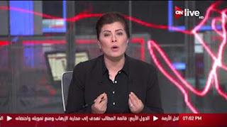 برنامج بين السطور مع امانى الخياط حلقة الجمعه 7-7-2017