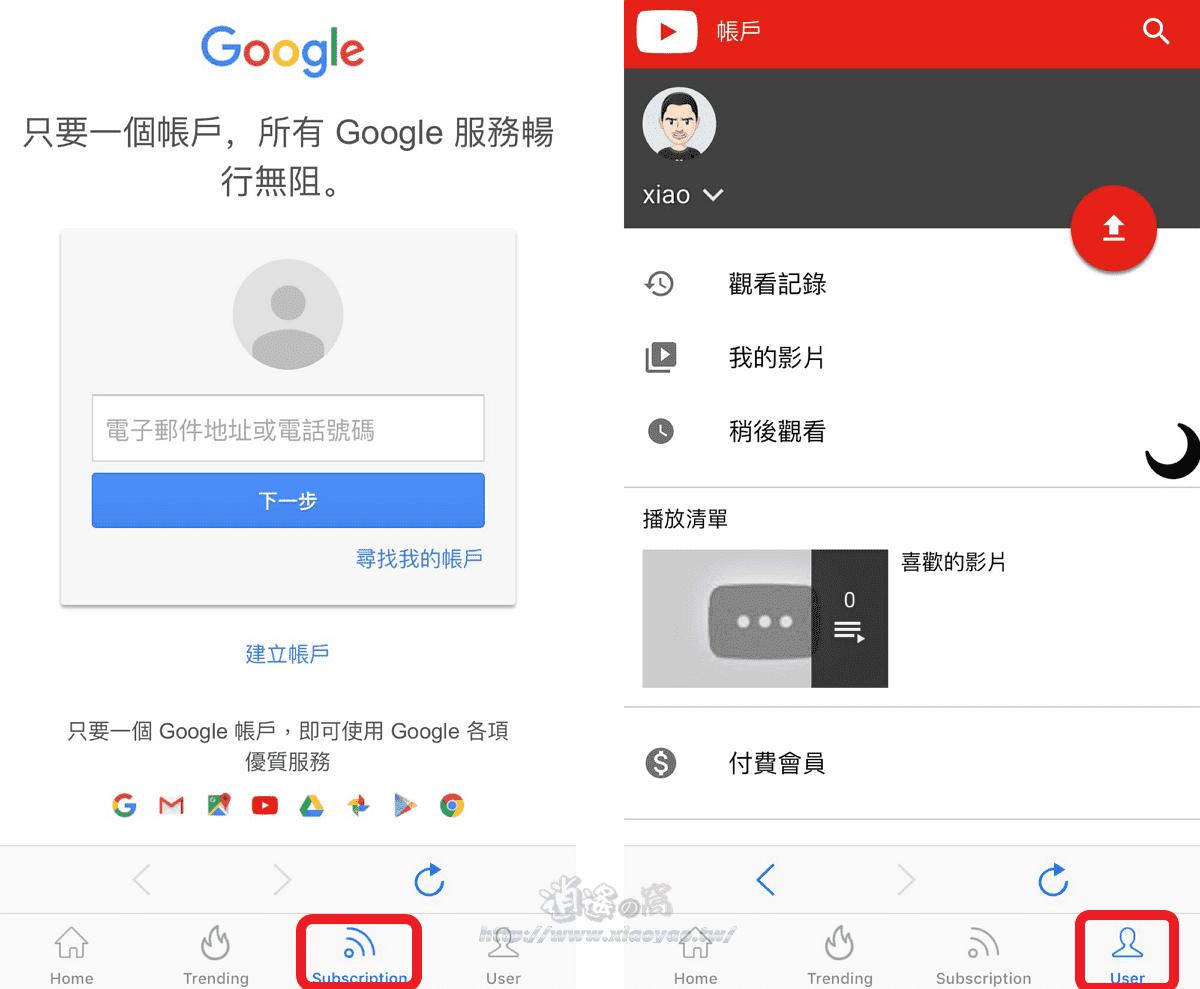 Tube Browser 去除影片廣告的 YouTube 播放器