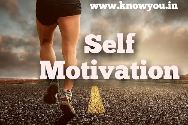 Self Inspiration, How to be Self Motivated, Boost Self Inspiration, Top best tips, ways to boost motivation 2020.