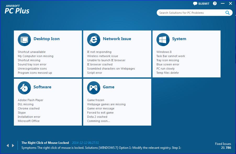 شرح البرنامج الجديد PC PLUS المتخصص في إصلاح مشاكل وأخطاء النظام وملفات ال DLL