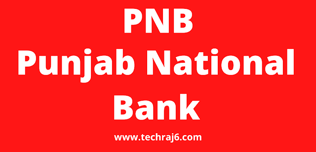 PNB full form, what is the full form of PNB