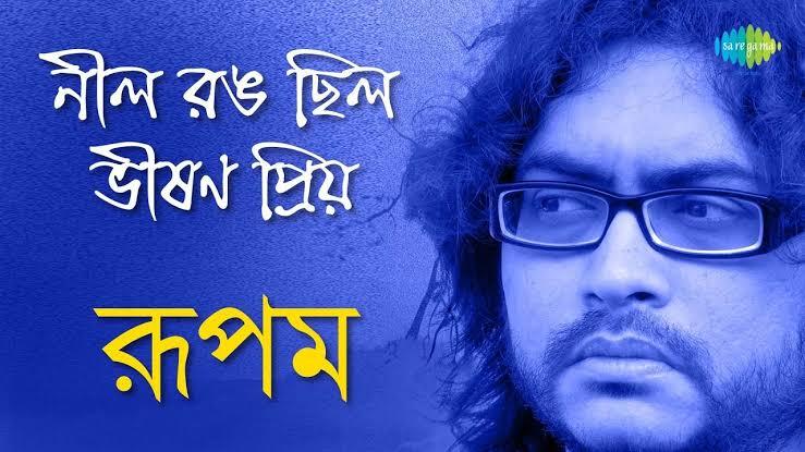Nil Rong Chilo Bhishon Priyo Song Lyrics