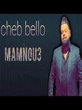 Cheb Bello 2020 Mamnou3