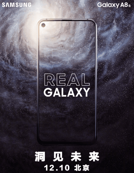 Samsung Galaxy A8s to be unveiled on December 10 in China