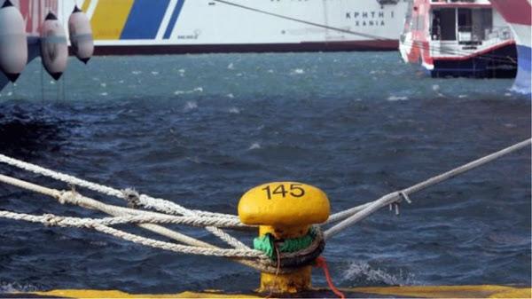 Δεμένα τα πλοία στα λιμάνια – Σε 48ωρη απεργία κατεβαίνουν οι ναυτεργάτες