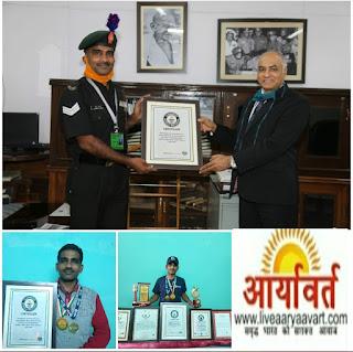 hambhu-world-record