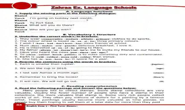 امتحانات نصف العام لمنهج Englsh Zone 5 انجليش زون 5 للصف الخامس الابتدائى الترم الاول