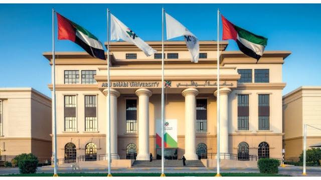 وظائف جامعة ابوظبي بالامارات براتب يصل الي 9000درهم