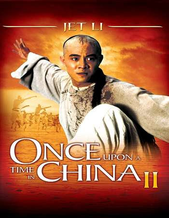 Poster Of Once Upon a Time in China 2 1992 Full Movie In Hindi Dubbed Download HD 100MB Chinese Movie For Mobiles 3gp Mp4 HEVC Watch Online