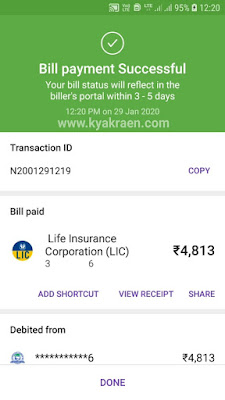 lic policy ka premium phonepe app se kaise pay kare aur lic policy premium receipt download kaise kare.