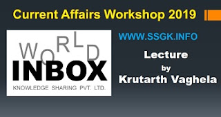 CURRENT AFFAIR WORK SHOP BY WORLD INBOX