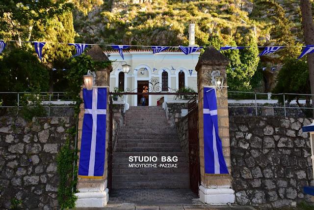 Η εορτή του Αγίου Ιωάννη του Θεολόγου το ιστορικό εκκλησάκι του Καποδίστρια στο Ναυπλίου (βίντεο)