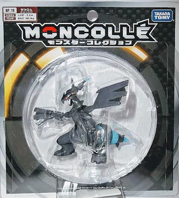 Zekrom figure overdrive hyper size Takara Tomy Monster Collection HP series