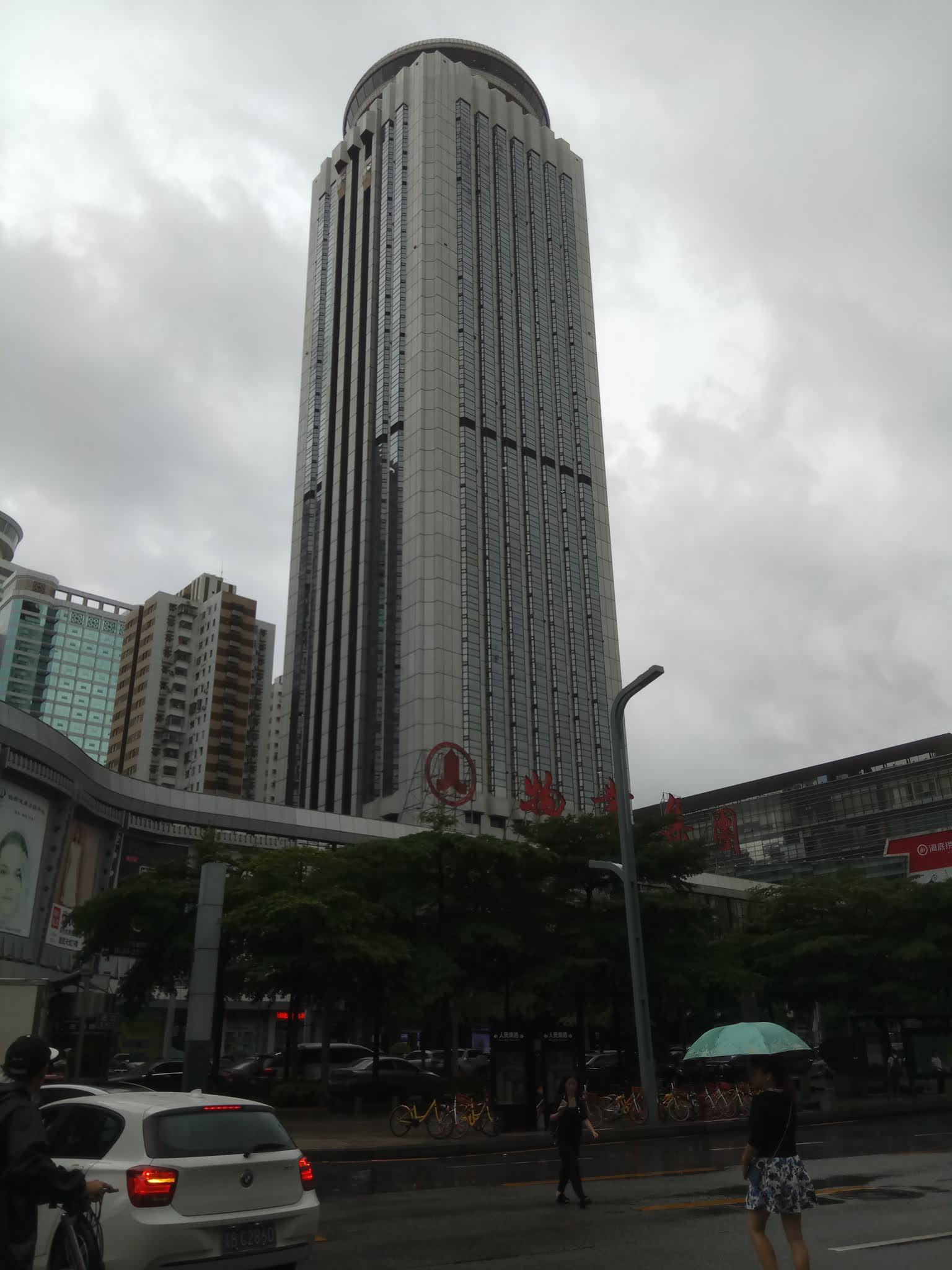 [經歷]曾經的快樂人生--在深圳的2年生活(上)