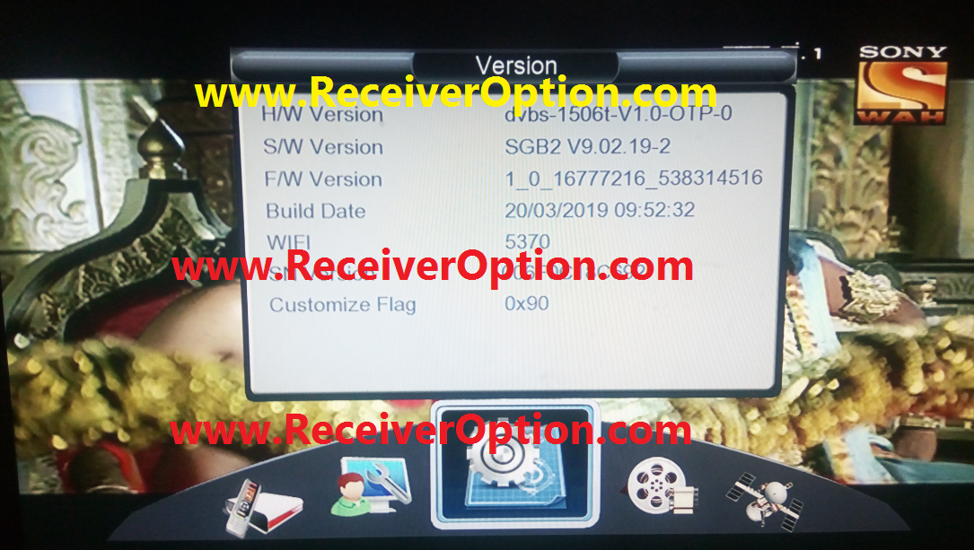 1506T ECHOLINK I 5000 SIM HD RECEIVER AUTO ROLL POWERVU KEY