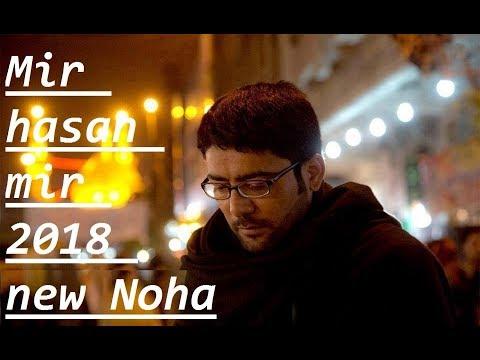 Yeh Gurbat e Ali (as) Hai Mir Hasan Mir New Noha Video 2018