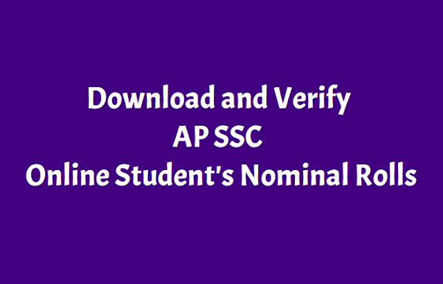 download verify ap ssc 2018 online student's nominal rolls,#particulars,data,information,check and correct online ssc students information and school data,schedule