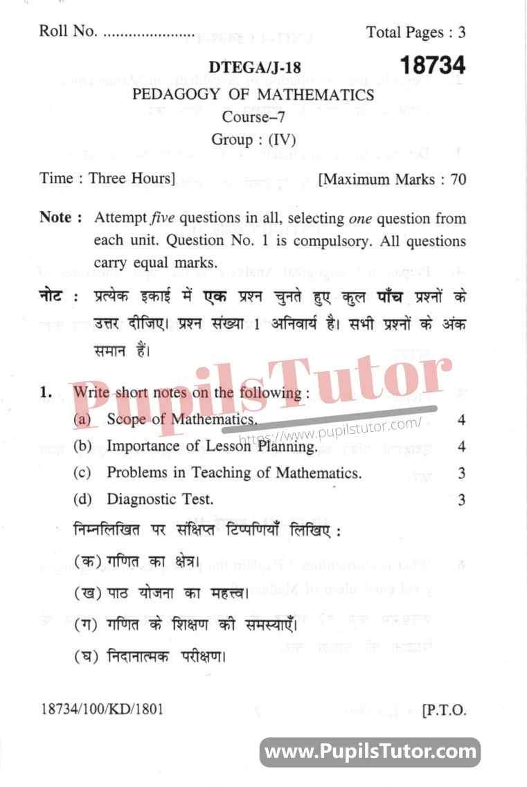 KUK (Kurukshetra University, Haryana) Pedagogy Of Mathematics Question Paper 2018 For B.Ed 1st And 2nd Year And All The 4 Semesters Free Download PDF - Page 1 - Pupils Tutor