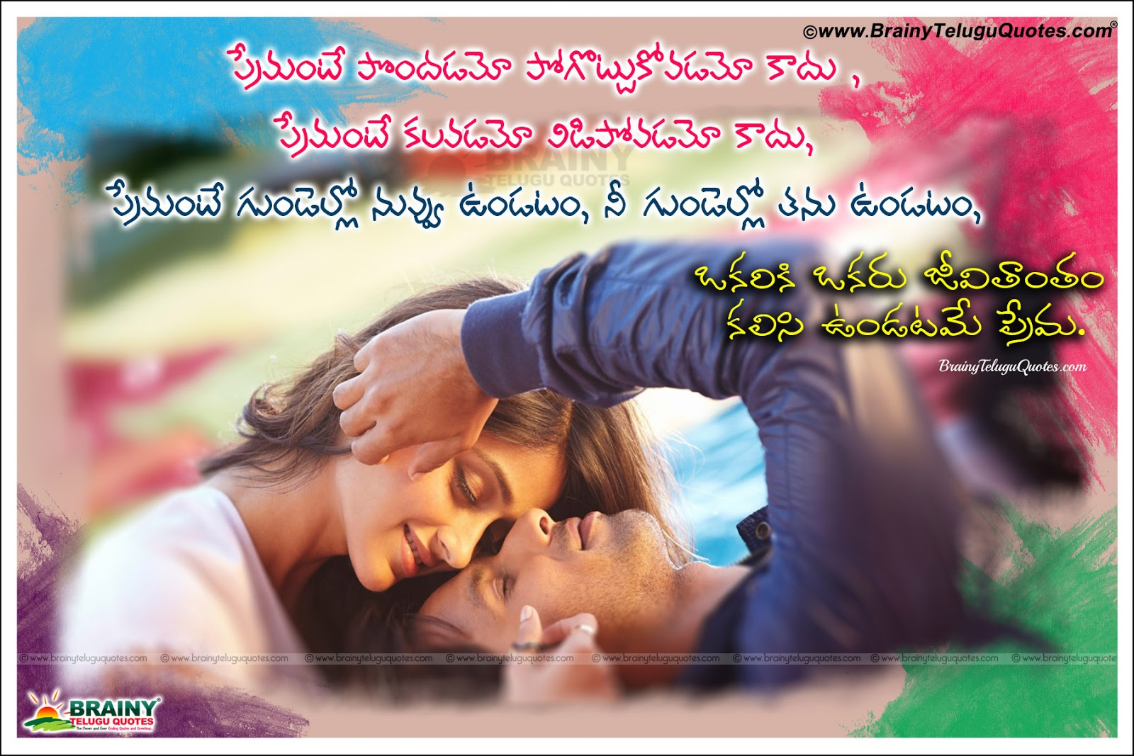 Garden Love Quotes Telugu True Love Quotes Garden Love Lines And Feel Kiss  Quotes