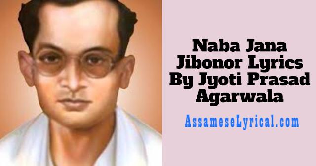 Naba Jana Jibonor Lyrics