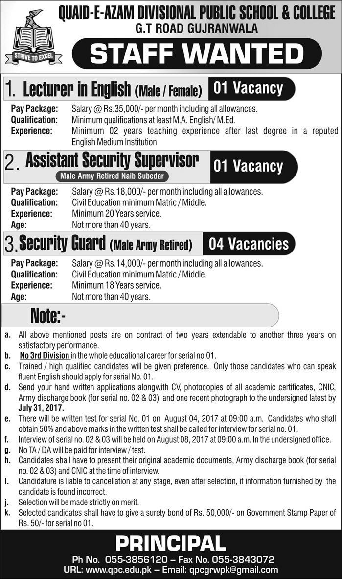 Jobs In Quaid E Azam Divisional Public School Gujranwala Jul 2017