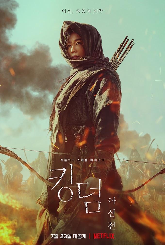 Kingdom: Ashin of the North 2021) [Dual Audio] [English Dubbed & Korean] WEB-DL 1080p 720p 480p HD [Netflix Movie]