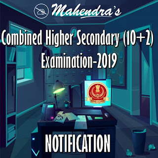 Combined Higher Secondary (10+2) Examination-2019 | Notification Released