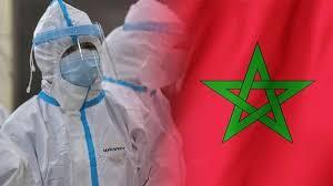 """المغرب يسجل 2553 إصابة جديدة مؤكدة بـ""""كورونا"""" في 24 ساعة"""