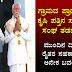 ತಡವಲಗಾ ಪಿಕೆಪಿಎಸ್ ಅದ್ಯಕ್ಷ ಉಪಾಧ್ಯಕ್ಷ ಆಯ್ಕೆ-News 10 Karnataka