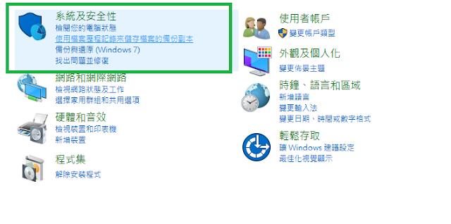 [專欄] 預防WannaCry勒索病毒入侵3步驟:系統更新→關閉445連接埠→安裝HitmanPro.Alert - 阿榮福利味 - 免費軟體下載