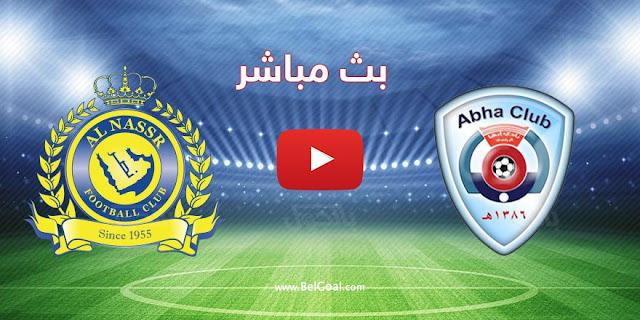موعد مباراة أبها والنصر بث مباشر بتاريخ 03-12-2020 الدوري السعودي
