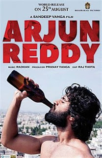Arjun Reddy First Look Poster