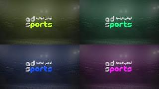 التردد الجديد لقناة أبوظبي الرياضية للأولى على قمر النايل سات