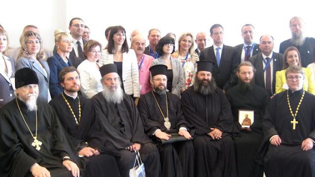 H Περιφέρεια Αν. Μακεδονίας - Θράκης στη διάσκεψη Ελλάδας και Ρωσίας για τον Προσκυνηματικό και Θρησκευτικό Τουρισμό