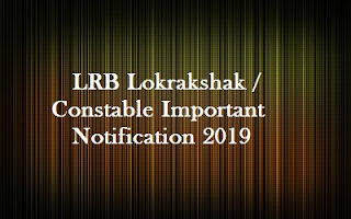 LRB Lokrakshak / Constable Important Notification 2019