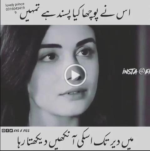Love Status Video Download | Whatsapp Romantic Video Status