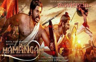 mamangam movie 2019   south Indian movie