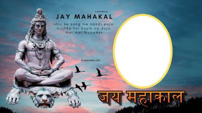 Mahakal photo frame online